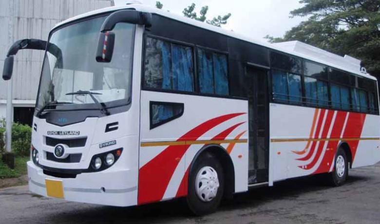 Comfort EX Intercity