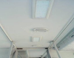 LED internal lighting & speakers